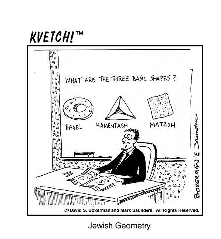1Sample_kvetch-JewishGeometry