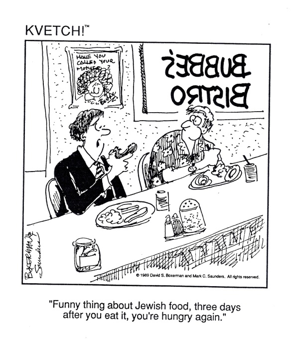 1Sample_Kvetch_jewishfood